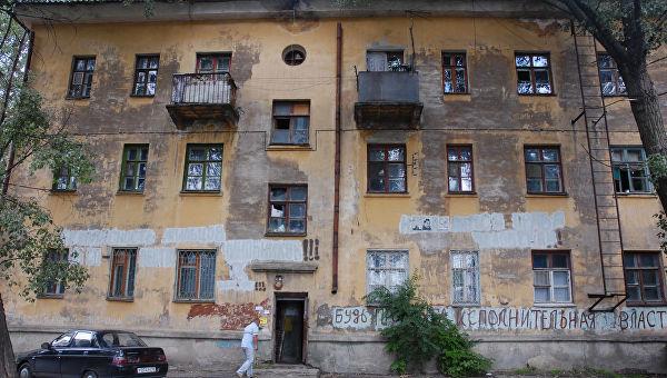 Минстрой предложил признать ветхое жилье пригодным для жизни