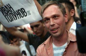 В Москве прошел согласованный митинг вподдержку журналиста Голунова