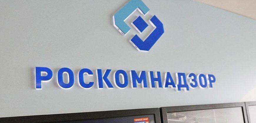 Роскомнадзор может заблокировать девять VPN