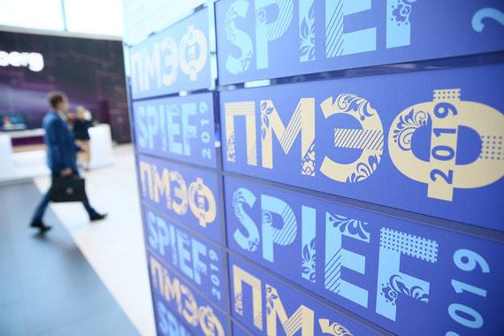 На ПМЭФ подписаны соглашения на 3.1 триллион рублей