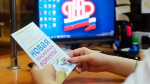 Правительство заморозит пенсионные накопления россиян еще на год