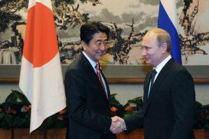 Kyodo: Россия отказалась обсуждать с Японией передачу двух Курильских островов