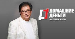 Основатель «Домашних денег» признан банкротом