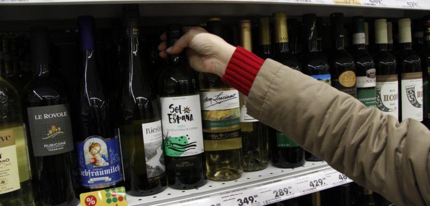 В России подорожает вино: акцизы повысят почти в два раза