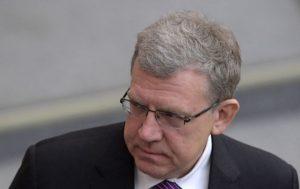 Кудрин усомнился в прогнозе МЭР по росту доходов россиян в 2019 году