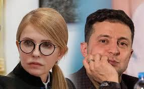 Тимошенко предложила Зеленскому объединиться, но без Порошенко