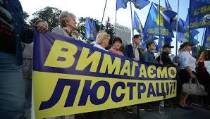 Зеленский внес в Раду законопроект о люстрации Порошенко и его команды