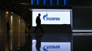 Великобритания арестовала $145 млн дивидендов «Газпрома»