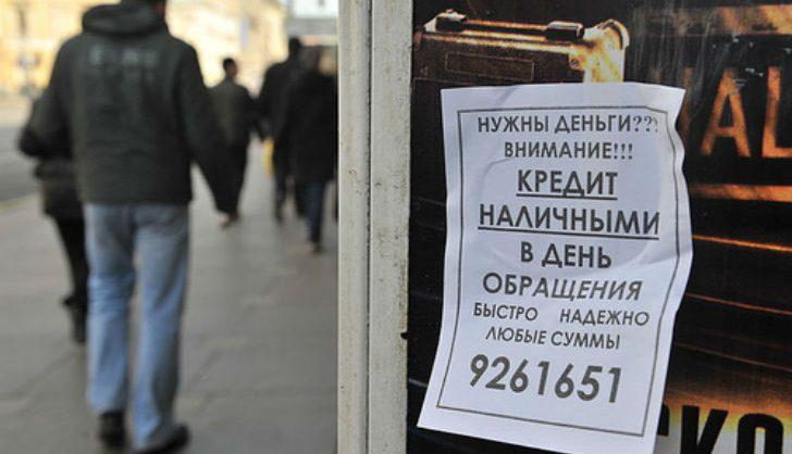 Орешкин не исключил рецессии из-за роста потребкредитов