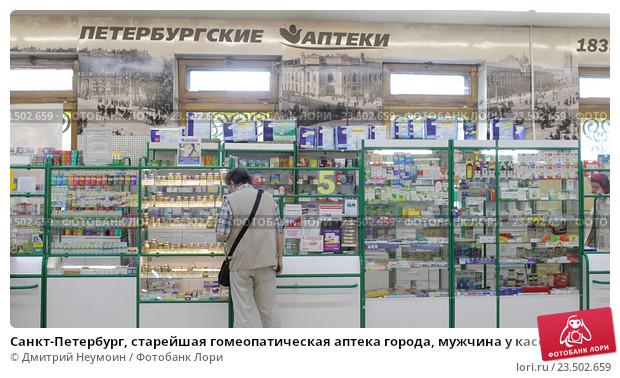 В Петербурге закрываются аптеки крупных ритейлеров