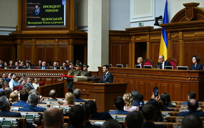 Рада отказалась отменять закон о процедуре импичмента президента