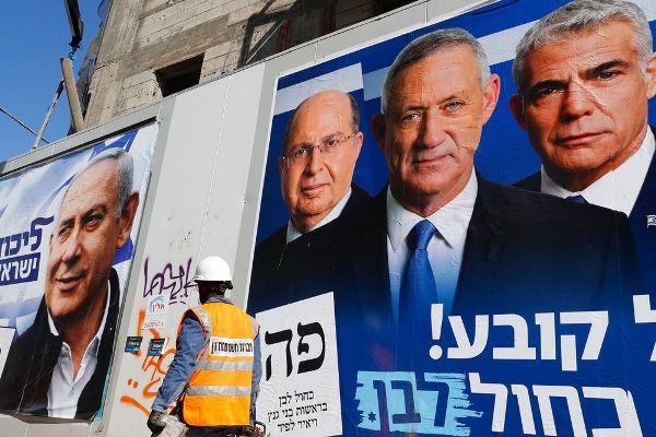 В Израиле начались досрочные парламентские выборы