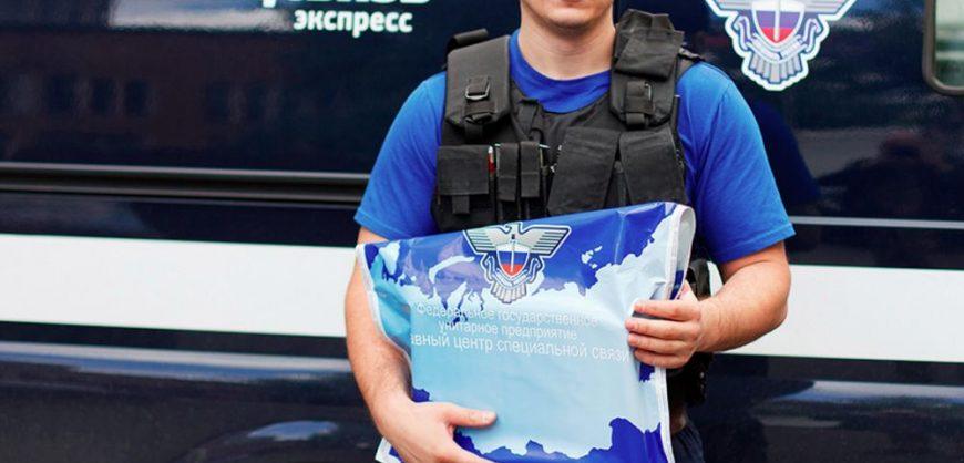 В Брянске убиты двое сотрудников спецсвязи, похищены 7 млн рублей
