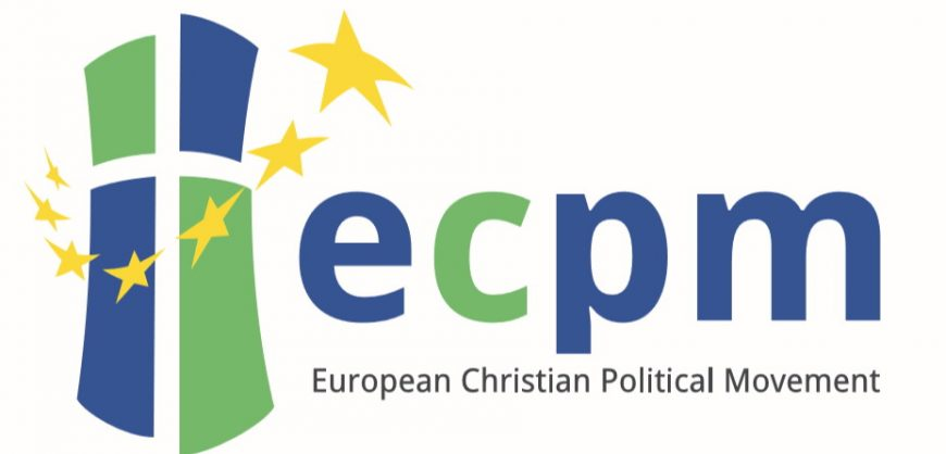 Сопротивление за христианскую Европу