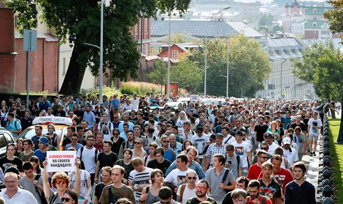 Мэрия Москвы согласовала митинг в поддержку фигурантов «московского дела»