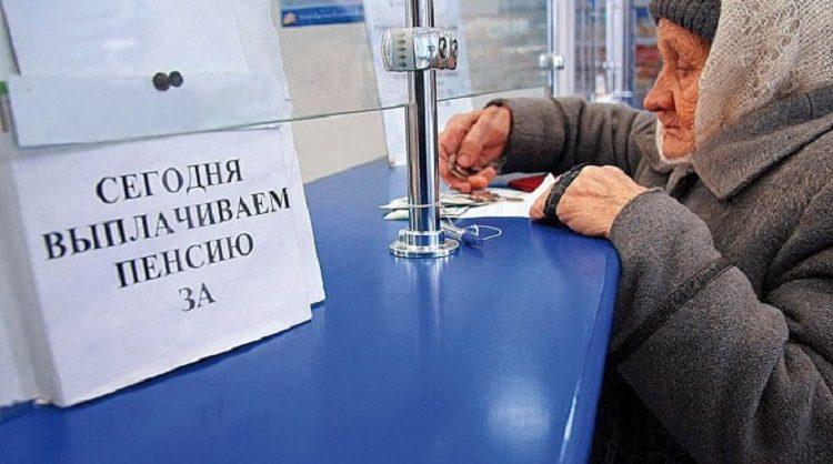 ПФР предложил изменить механизм выплат накопительной части пенсии