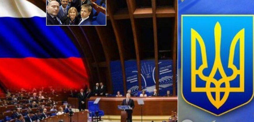 Украинская делегация отказалась участвовать в сессии ПАСЕ