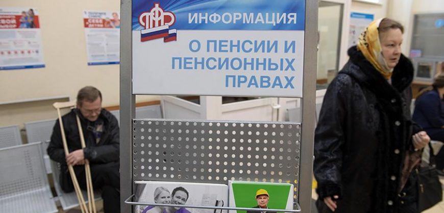 Возбуждено дело о мошенничестве с пенсионными накоплениями более 500 тысяч россиян
