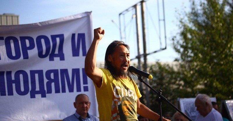 Amnesty International признала задержанного якутского шамана узником совести