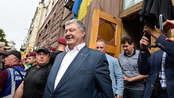 Прокуратура Панамы не нашла доказательств и закрыла дело против Порошенко