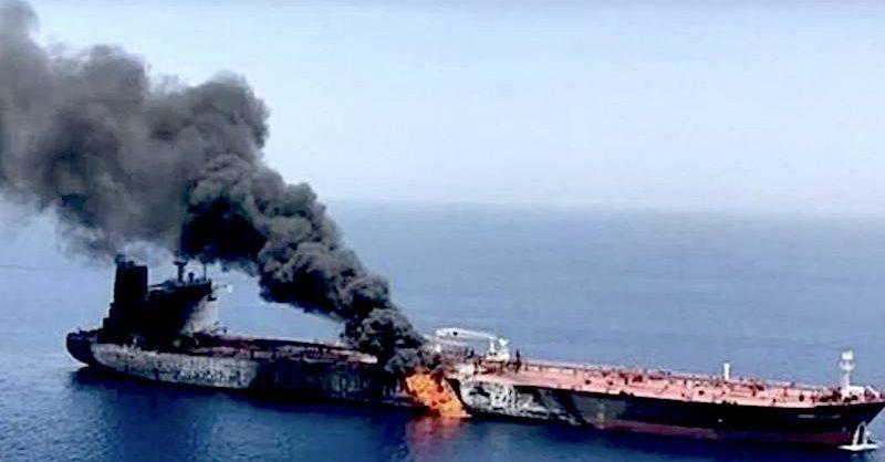 У берегов Саудовской Аравии атакован иранский нефтяной танкер