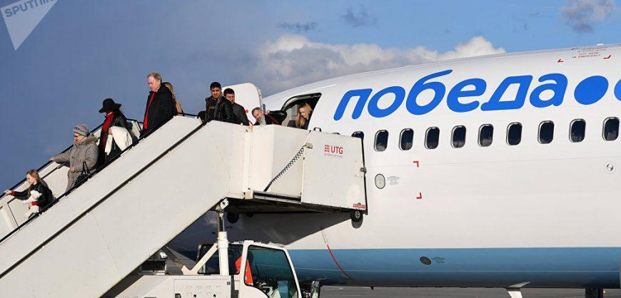 Авиакомпания «Победа» повышает тариф на авиабилеты с вылетом из-за границы