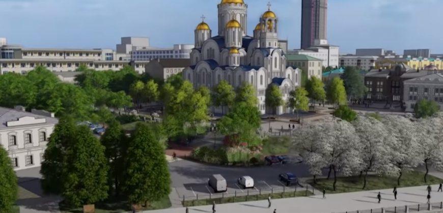 В Екатеринбурге выбрали место для строительства храма