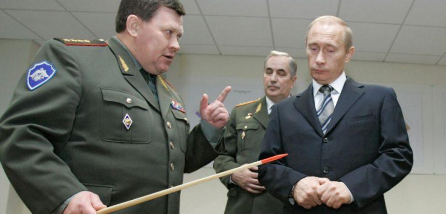 Западные спецслужбы вычислили секретное подразделение ГРУ по дестабилизации Европы