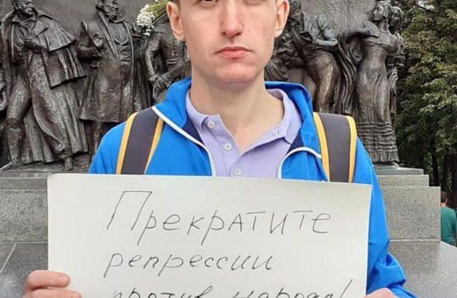 Мосгорсуд не изменил приговор Константину Котову, осужденному на 4 года за участие в митингах