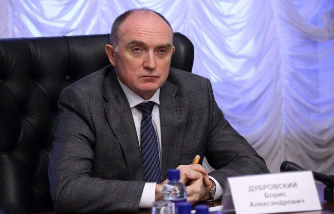 Экс-губернатор Челябинской области скрылся от следствия в Швейцарию