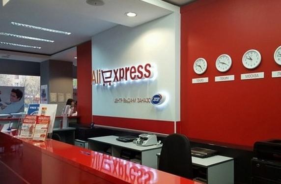 На российском рынке появится новый гигант онлайн-коммерции «AliExpress Россия»