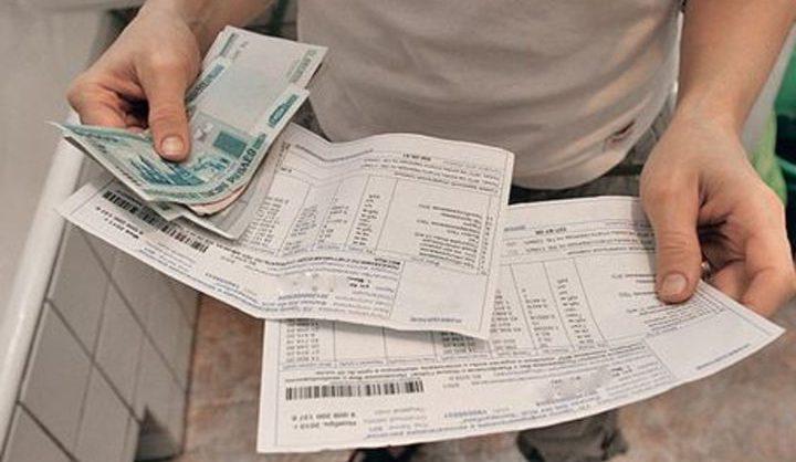 Правительство планирует поддержать введение единой платежки за ЖКХ