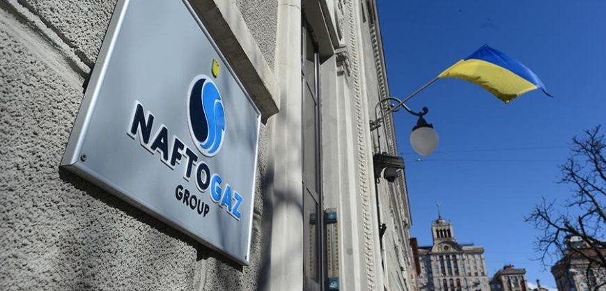 «Нафтогаз» потребует у «Газпрома» компенсации за прекращение транзита газа в Европу