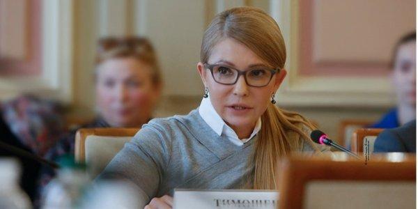 Тимошенко назвала «формулу Штайнмайера» угрозой для Украины