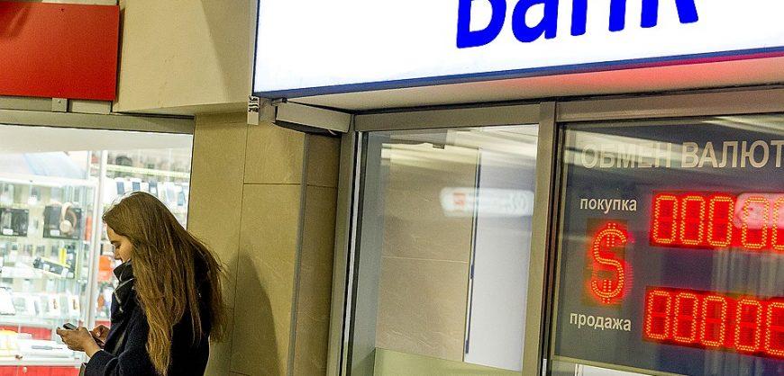 Российские банки снижают ставки по вкладам для населения