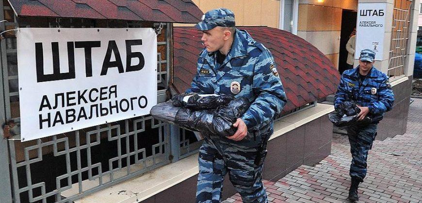 В штабах Навального в 30 регионах проходят обыски по делу «об отмывании денег»