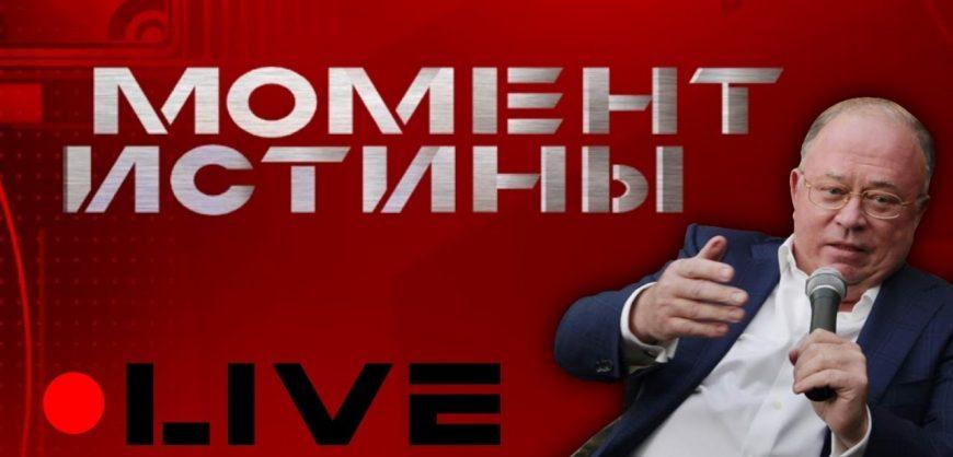 Первый штраф за фейковые новости назначен за видео Андрея Караулова о протестах