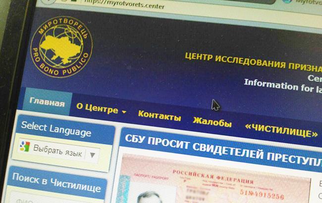 В Раде отказались закрывать сайт «Миротворец» по призыву ООН