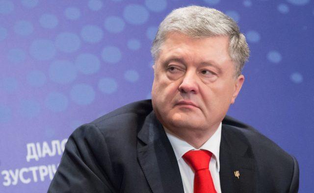 На Украине открыли ещё одно дело против Порошенко