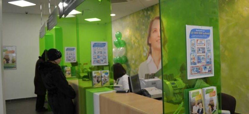 Данные 60 млн клиентов Сбербанка утекли в сеть