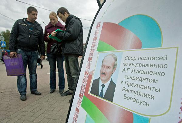 Лукашенко намерен участвовать в следующих президентских выборах