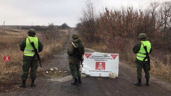 ДНР завершила вывод сил из Петровского