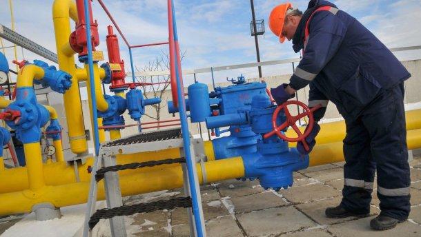 Украина заявила о готовности к прекращению транзита газа из России