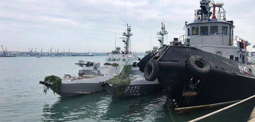 Задержанные Россией украинские корабли отправились на родину