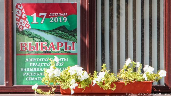 В Белоруссии начались внеочередные парламентские выборы