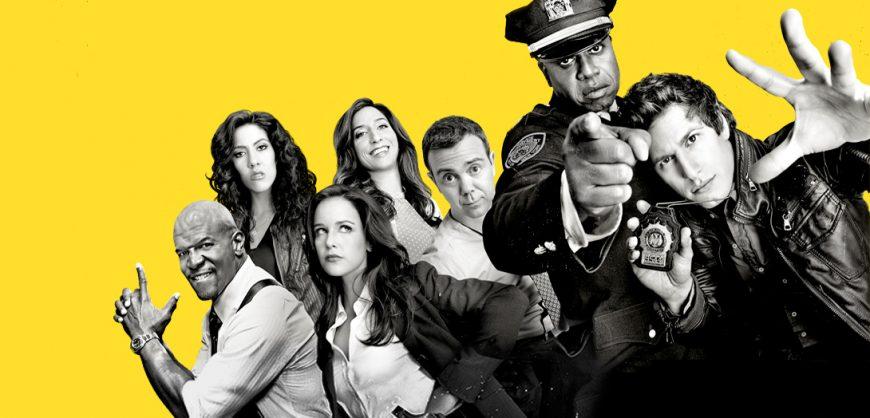 Полиция работает: «Бруклин 99»
