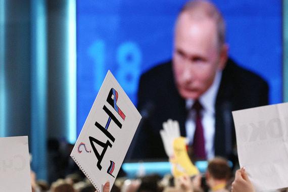 На Украине заявили о зомбировании Россией жителей ДНР и ЛНР