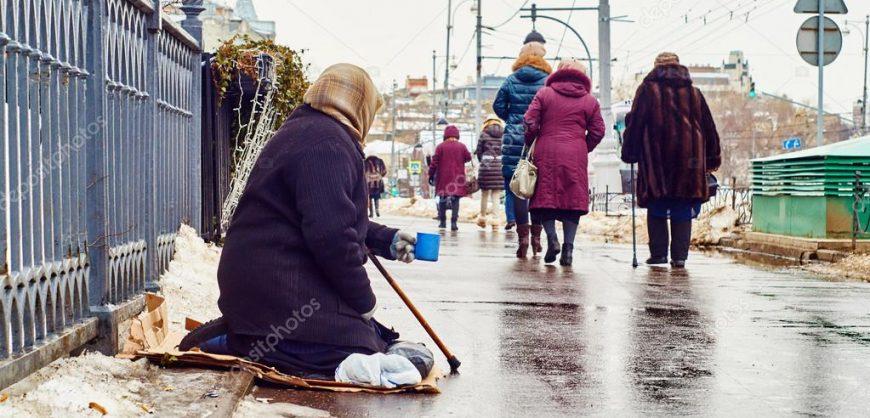 ВЦИОМ: 68% россиян боятся роста социальной несправедливости