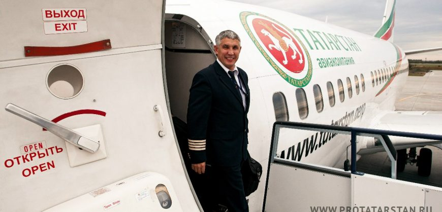 Пилот разбившегося в Казани «Боинга» летал по фальшивым документам