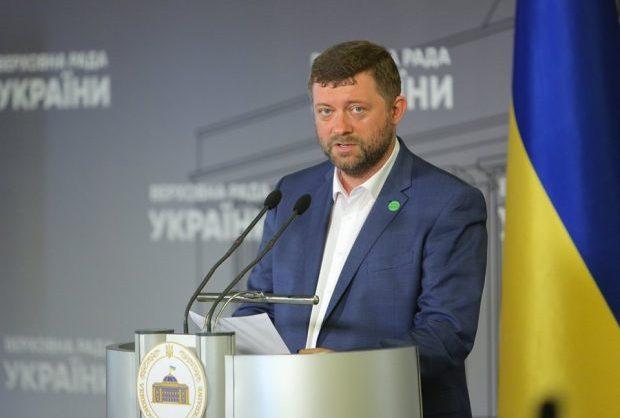 Новым главой партии Зеленского стал Александр Корниенко